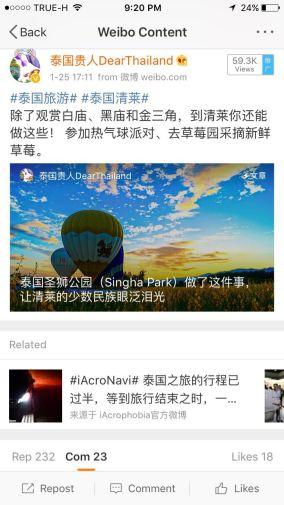 WeChat Image_20180126114845.jpg