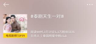 WeChat Image_20180312095248